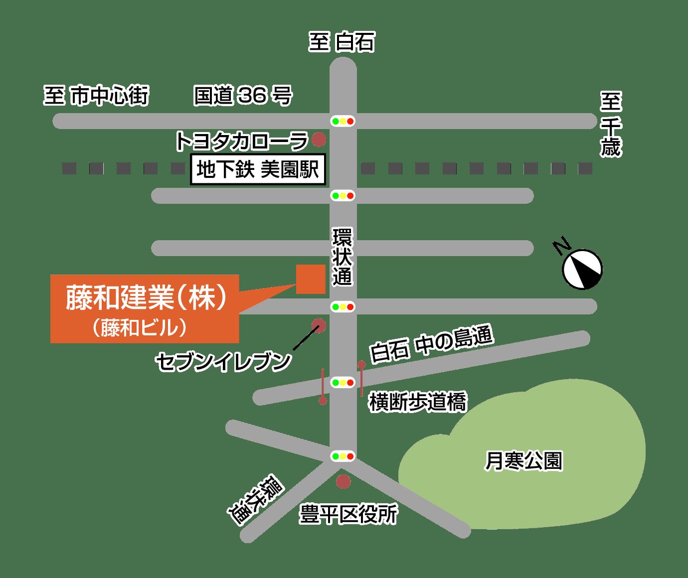 地図:藤和建業株式会社へのアクセス